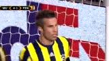 【进球】范佩西门前抢点扫射破门 红魔球迷和弗爵爷鼓掌致敬