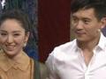 模范夫妻董璇、高云翔默契大考验当场翻脸,张韶涵自曝喜欢看鬼片。