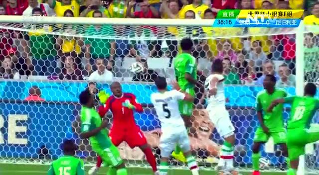 全场集锦:尼日利亚0-0伊朗 首场平局截图