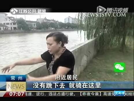 女子往河里撒几万元现金 河面漂满百元大钞