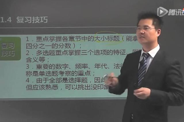 企业法律顾问职业资格:企业法律顾问实务