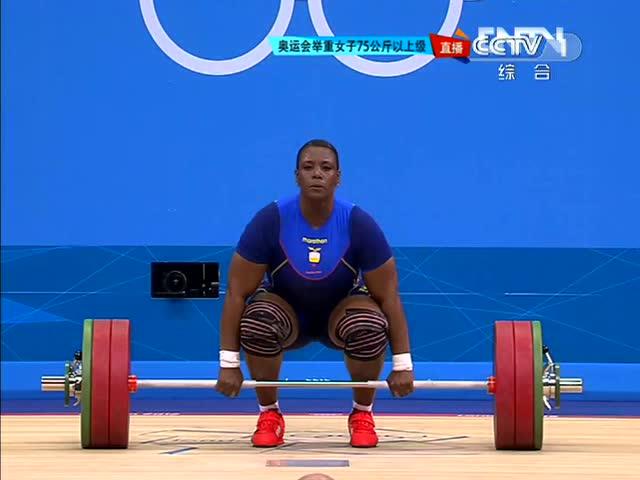 视频:女举75kg以上级挺举 阿罗约第3举失败