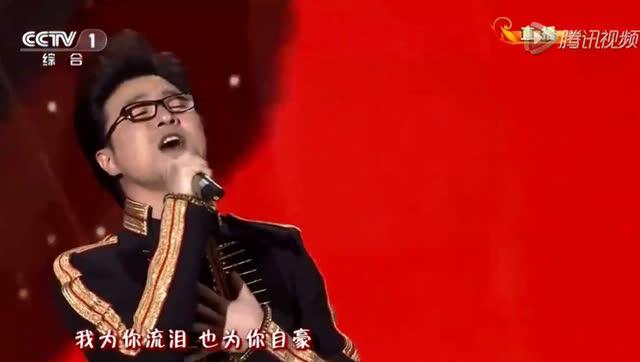 汪峰曾经春晚演唱《我爱你中国》跪地那一刻震撼全场