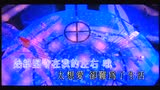 刘德华 - 太想爱 (2003 Baleno 广告主题曲) (国)