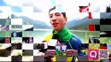 中国自行车联赛天山天池站比赛花絮视频