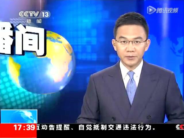 山西省政协副主席令政策违纪违法 正接受组织调查截图