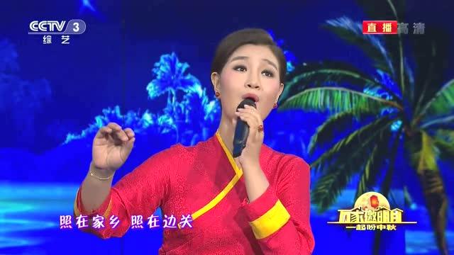 中华民歌 降央卓玛《故乡的歌谣》