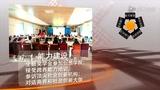 2014届中国青年创想计划官方宣传片