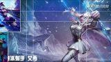 小苍暴走集锦第63期:新版寒冰1秒15箭 1v4