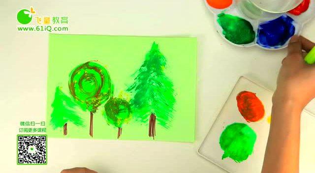 飞童教育儿童创意绘画06牙刷画小树林