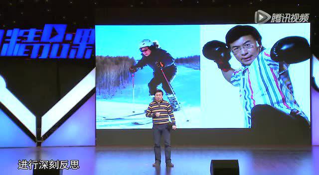 韩乔生:为梦想学生时代厕所里面背成语