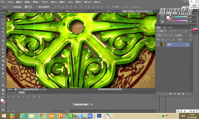 Web视觉工具篇:Photoshop高手进阶