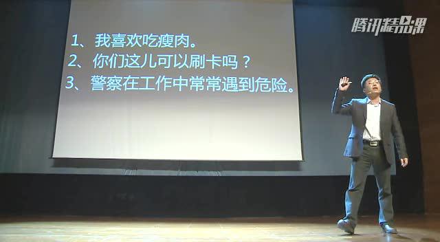 2015中国雅思盛典(完整版)