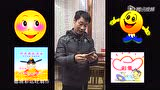 2016快乐彩中奖了