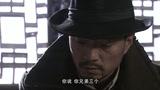 火线三兄弟_13