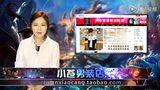 【小苍暴走集锦】第80期:爆炸五杀阿兹尔