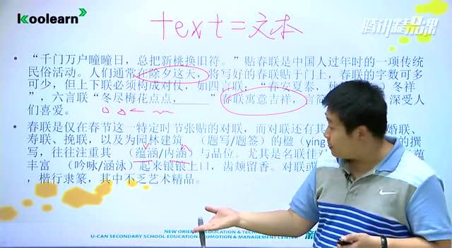 2015高考语文冲刺规划