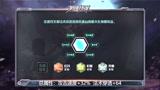 【神探苍英雄技谋】第52期:诸葛宿敌司马懿,法师克星绝对控场