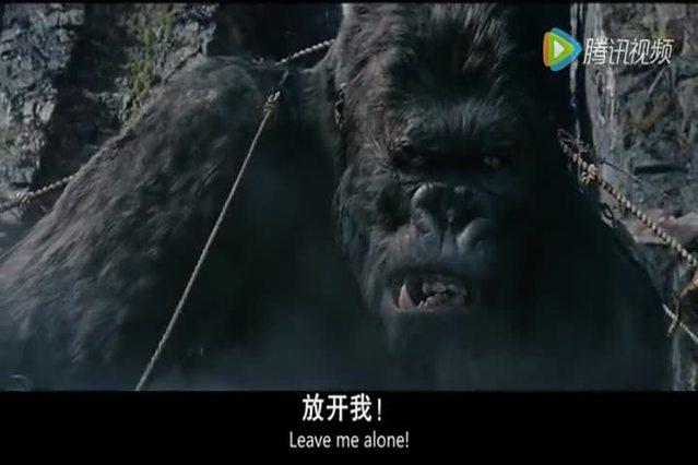 金刚:骷髅岛 - 腾讯视频