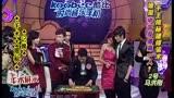马洪刚 揭秘色子 牌九 玩牌手法 出千技巧
