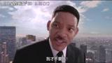 黑衣人3 台湾预告片