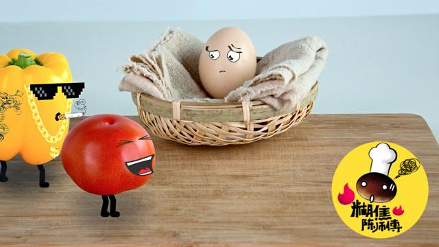 蛋蛋翻身把歌唱,再也不是百搭款的首选了