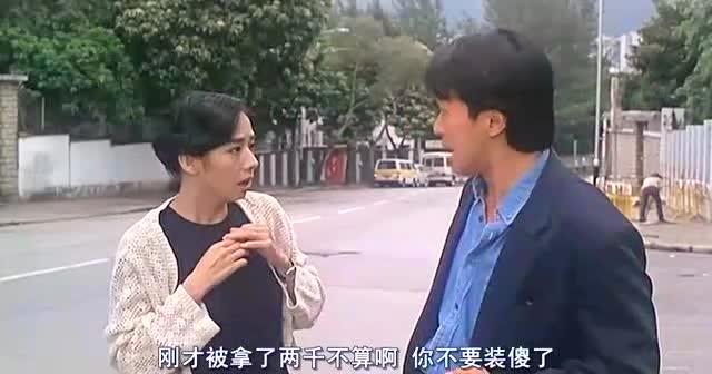 星爷嫁祸于黑社会老大张耀杨,看一次笑一次,元华也太搞笑了吧