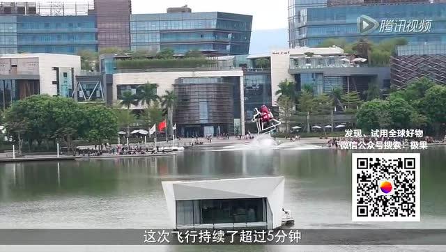 【极果推荐】屌炸,飞行背包中国首飞轰动全球截图
