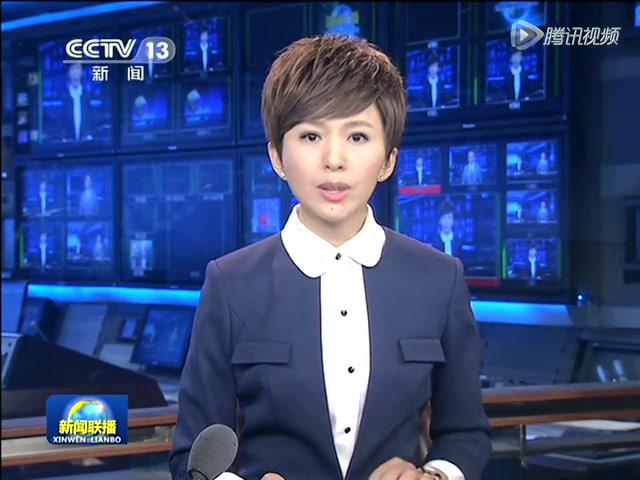 蒋洁敏严重违纪违法被开除党籍截图