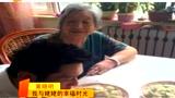 黄晓明 我与姥姥的幸福时光