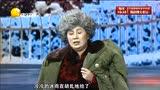 《扶不扶》沈腾 马丽 杜晓宇