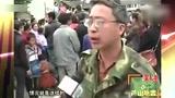 芦山县因救灾不力被免职副乡长受访视频