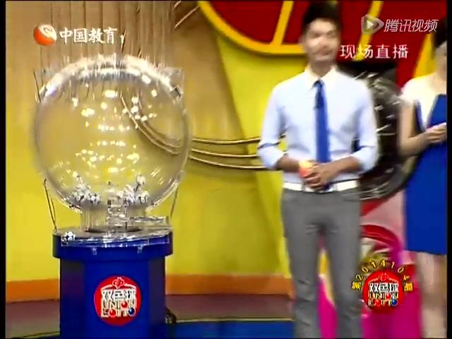 开心双色球 中国福利彩票第2014104期开奖公告