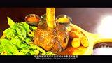 女神的菜单-珥玛餐厅