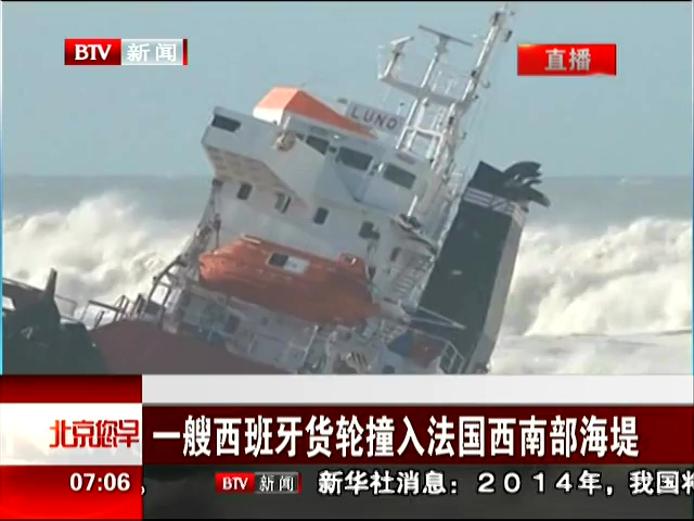 实拍:鲇鱼台风袭击莆田南日岛!