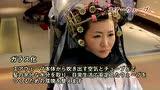 日本烫发视频图片