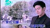 王心凌 - 爱的天国(《天国的嫁衣》电视片尾曲)