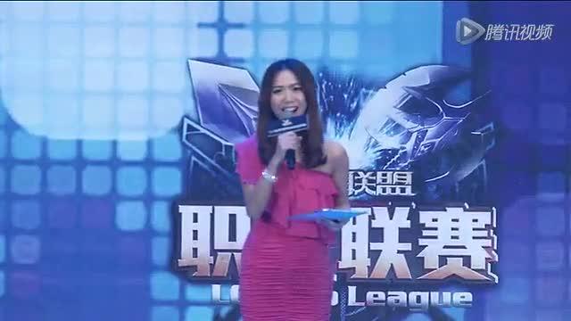 2013英雄联盟LPL职业联赛季前赛开幕式