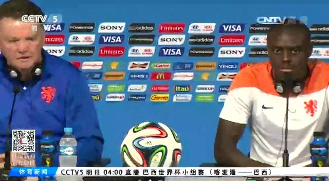 范加尔指责国际足联操纵赛制 眷顾巴西队截图