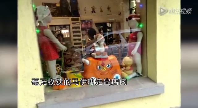 马伊琍独自现身上海街头 逛母婴用品店截图