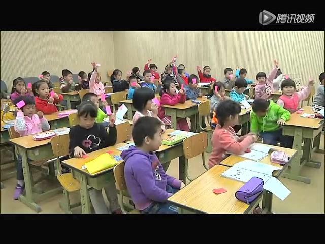 北京大兴第六小学精品课展示