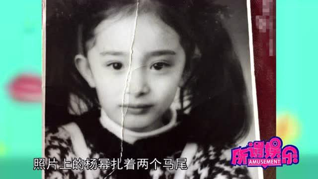"""杨幂爸爸再晒杨幂小时候新照片 赵丽颖又来""""神补刀""""林更新"""