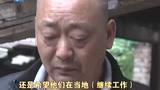 芦山重灾区村民平菜地搭板房:救灾重要