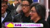 香港无线红人为何也失落