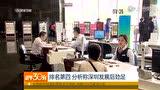 2015中国城市GDP排名出炉!你的城市排第几?