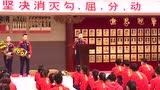 中国体操队举行新世界冠军登榜仪式 蔡振华出席