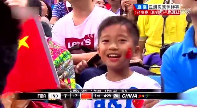 【集锦】中国104-58印度 男篮大比分轻取印度将战伊朗截图