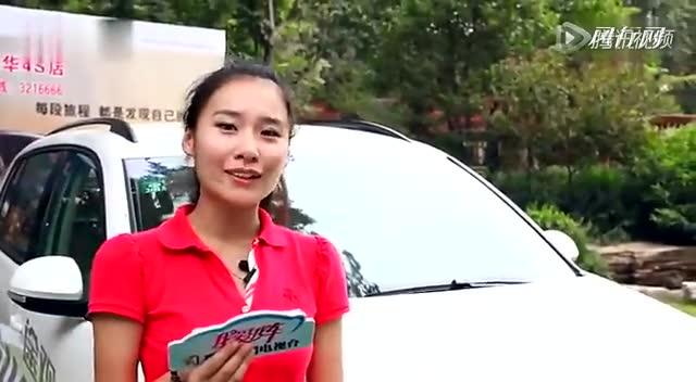 居家好男人 美女试驾上海大众途观截图