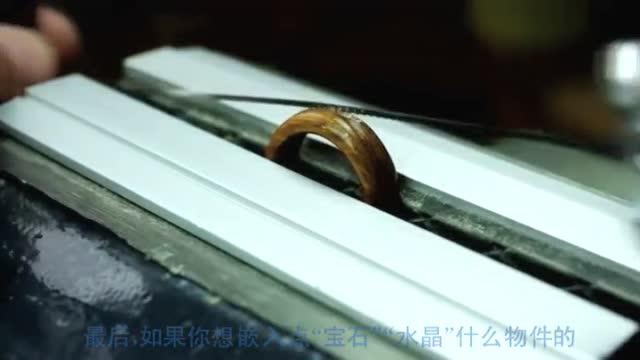 废物利用手工制作,极品情侣戒指