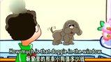 少儿歌曲 - 那只小狗多少钱